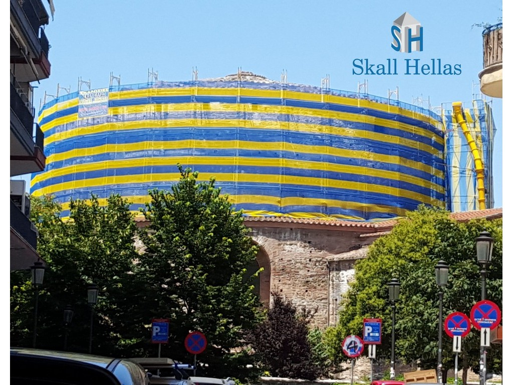 SKAL HELLAS CONSTRUCTION I.K.E. Έργα Μελών